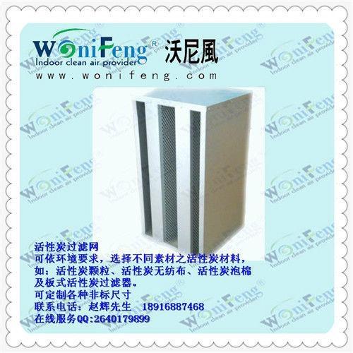 活性炭空气过滤器 2