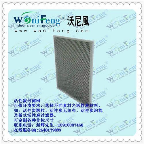 活性炭空气过滤器 3