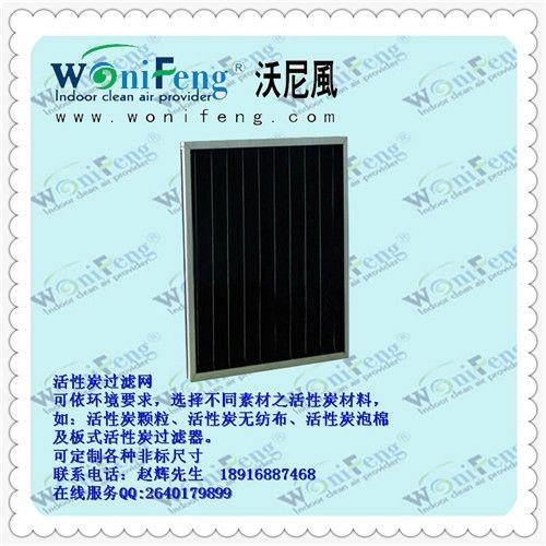 活性炭空气过滤器 4
