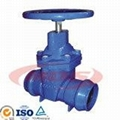 steam gate valve