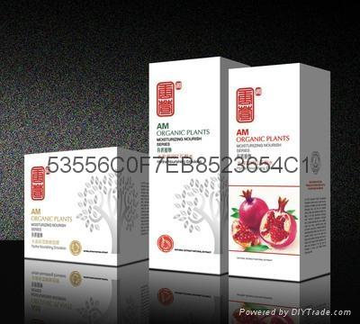 化妝品紙盒 2