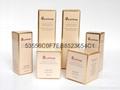 化妝品紙盒 4