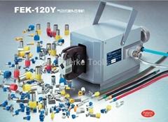 FEK-120Y 气动压线钳