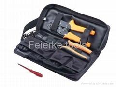 FSK-0725N 組合壓接鉗工具