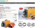 FEK-300L氣動式端子壓接機