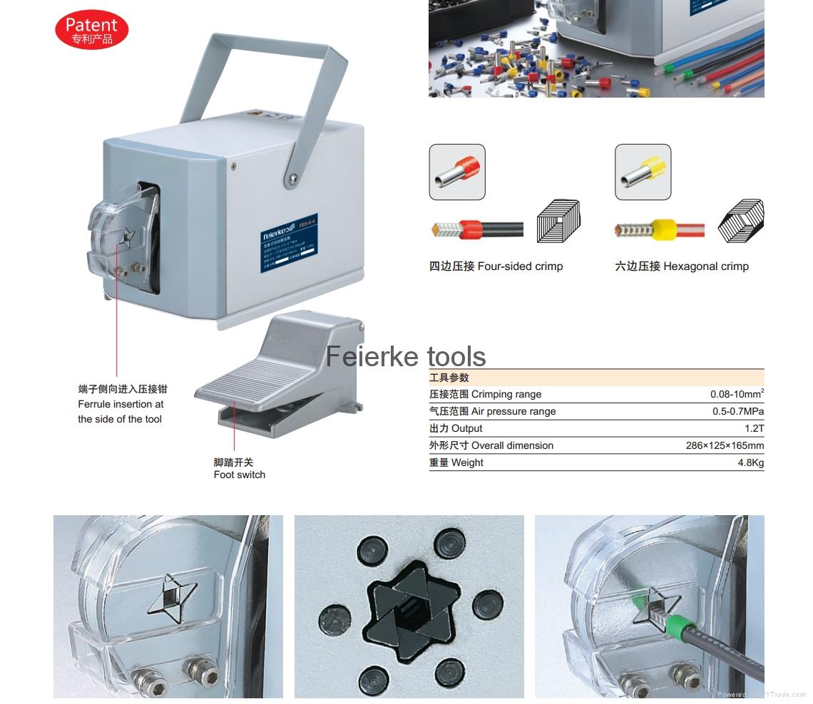 FEK-6-4 氣動式端子壓接機