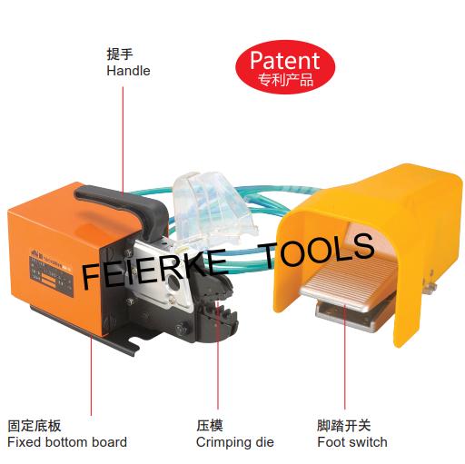 AM-10 氣動式端子壓接機