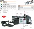 EM-6B2 電動式端子壓接機