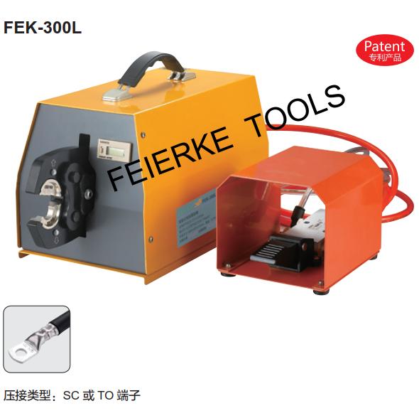 FEK-300L氣動式端子壓接機 自動壓線機