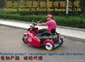 Electric motorcycle with wheelchair attachable 3