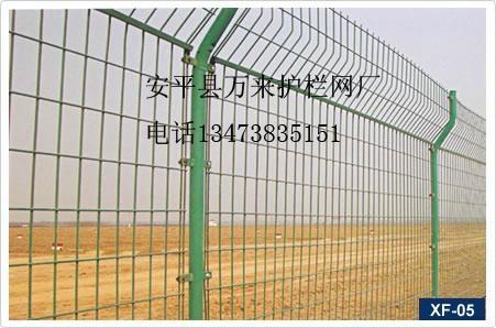 供应生态园林防护网 2