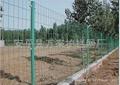 供应生态园林防护网 3