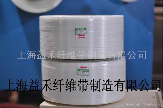 聚酯纤维柔性打包带 4