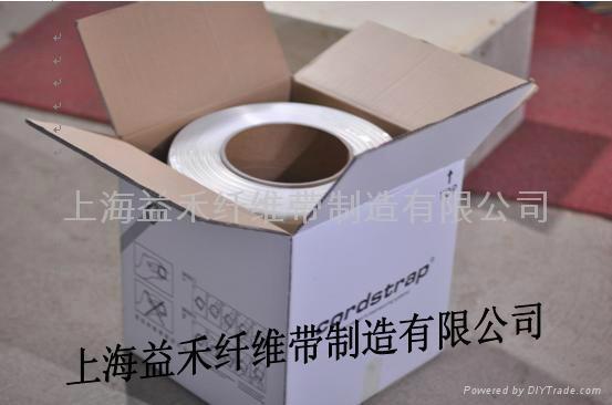 聚酯纤维柔性打包带 5