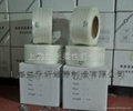 上海优质聚酯纤维柔性打包带 1