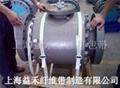 上海优质聚酯纤维柔性打包带 2