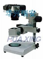 TSY-1型同軸偏振光多功能攝影儀