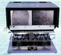FX-8B型光學投影比對儀