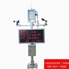 揚塵在線系統,揚塵檢測儀,噪音揚塵監測系統