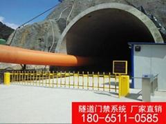 隧道门禁系统、隧道人员定位考勤、隧道员工监控系统