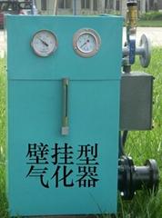 燃气设备气化器