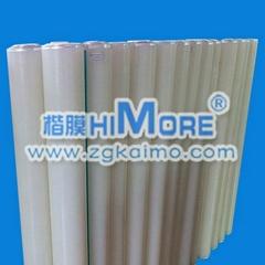 亚克力板材保护膜