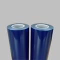 藍色PVC保護膜電鍍保護膜