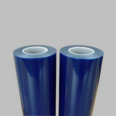 蓝色PVC保护膜电镀保护膜