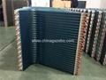 hydrophilic condenser coils