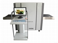 X-ray secuirty baggage scanner
