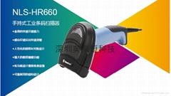 深圳HR660高精度二维扫描枪