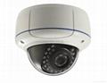 HD 5.0MP 2592*1920P/10fps 3MP Varifocal Lens 2.8~12mm IP Camera POE Vandal-proof