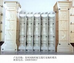 荷花花瓶柱模具