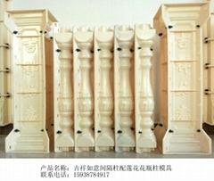 蓮花花瓶柱模具