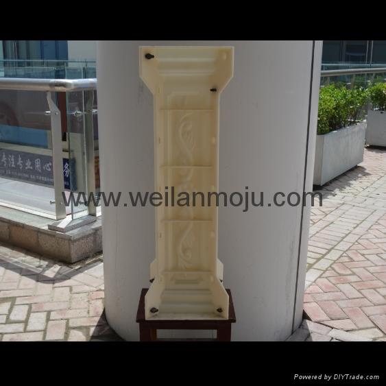 花瓶柱間隔柱模具 1