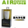 TRUMP Mini Air Purifier Wall Plug cord ZE-86120 2
