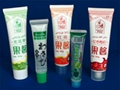 The plastic tubes for shampoo&shower gel 2