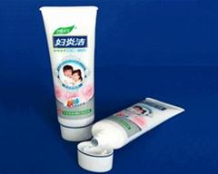 Plastic tube for pharmaceutical