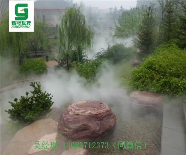 景觀人造霧森系統 2