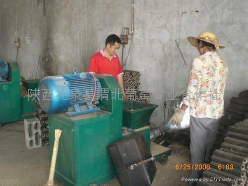 Shaanxi applewood charcoal 3