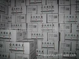 Shaanxi applewood charcoal 4