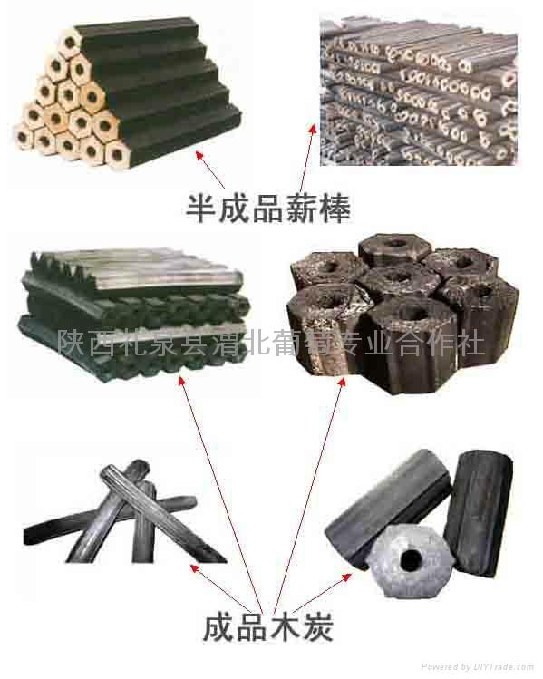 Shaanxi applewood charcoal 5