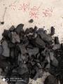 木炭粉末,木炭渣 3