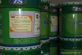 耐磨防水塗料 1