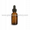 New Design Amber Essential Oil Bottle 3