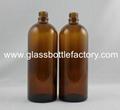 200ml Amber Essential Oil Glass Bottle