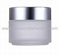 Glass Cosmetic Jar With Lid