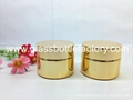 Glass Cosmetic Jar With Lid 5