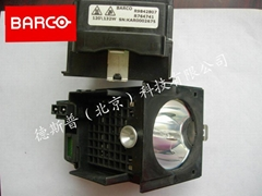 Barco D2 rear projection large screen (IU) light bulb R9842807