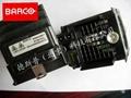 Barco D2 rear projection large screen (IU) light bulb R9842807 2